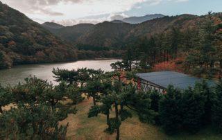 Parc national Daisen-Oki au Japon